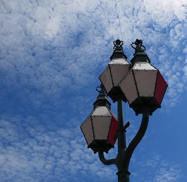 Trinitylamp min